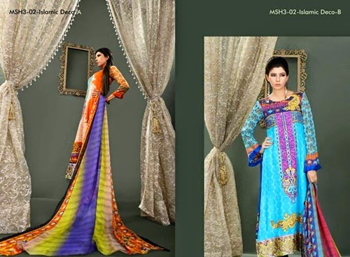 Mashaal Vol-3 Collection 2014