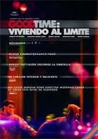 CRÍTICAS DE CINE, DICIEMBRE 2017