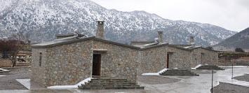 Omalos Village