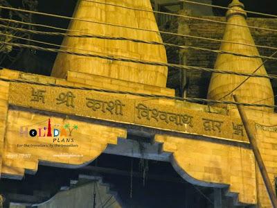 Shri Kashi Vishwanath Dwar