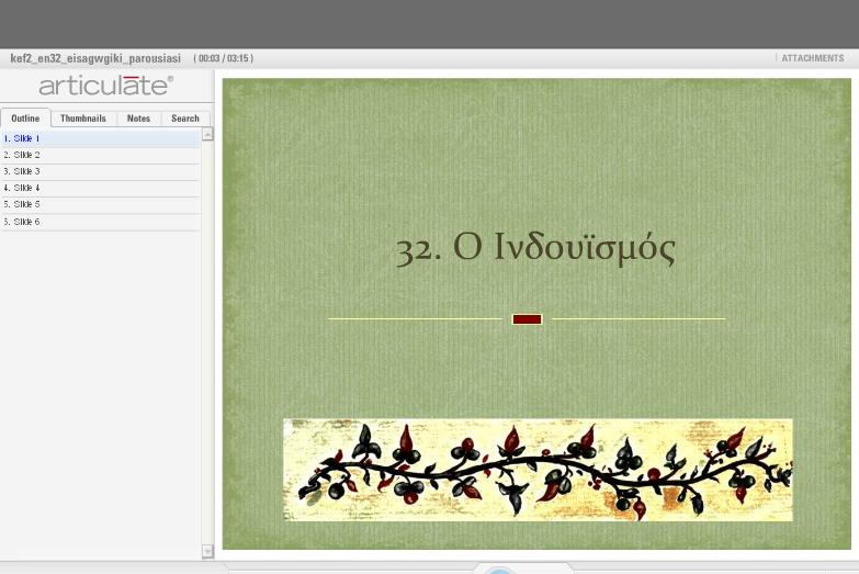 http://ebooks.edu.gr/modules/ebook/show.php/DSGL-B126/498/3245,13196/extras/Html/kef2_en32_eisagwgiki_parousiasi_popup.htm