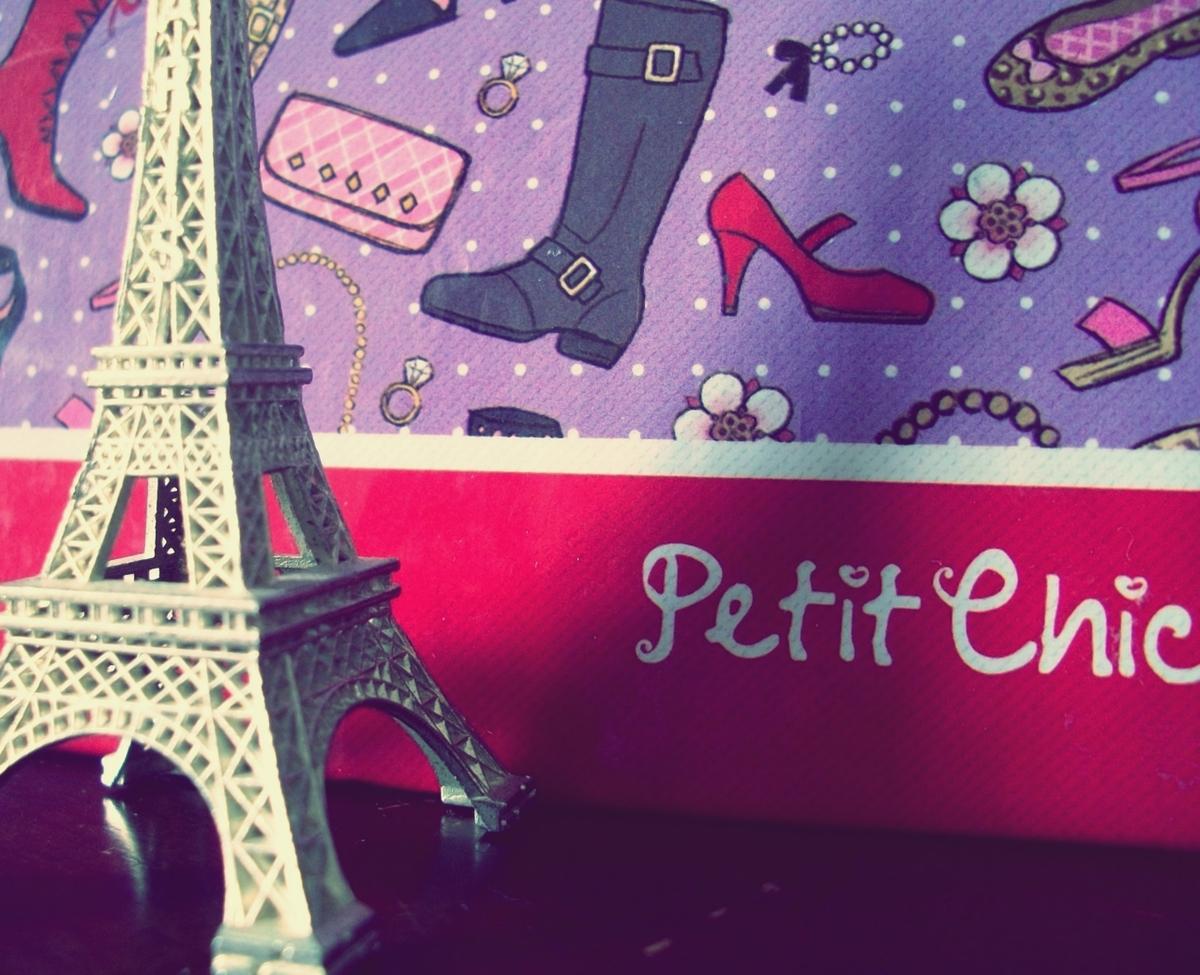 cute paris wallpaper eiffel tower - photo #27
