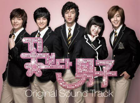 Download Foto Artis on Foto Terbaru Boys Before Flowers  Bbf  Foto Terbaru Artis