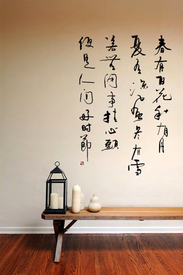 Awesome Wall Art Stickers