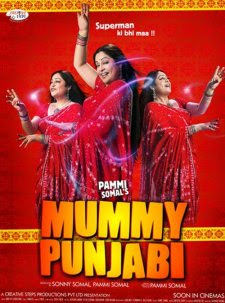 Mummy Punjabi 2011 Hindi Movie Watch Online