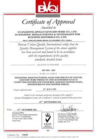 Сертификат  Системы качества ISO9001  Сентябрь 2002 г.