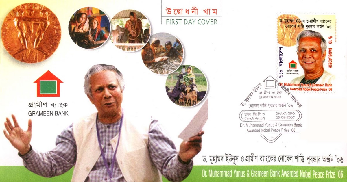 theories of grameen bank founder professor muhammad yunus Professor dr muhammad yunus signs an mou with la trobe business   theories surrounding microcredit and for founding grameen bank,.