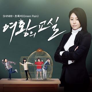 SHINee - 초록비 (Green Rain) [The Queen's Classroom OST Part 2]
