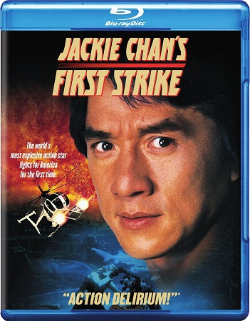 Poster Of Jackie Chan's First Strike 1996 Dual Audio 720p BRRip [Hindi - English] Free Download Watch Online