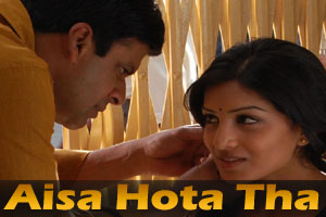 Aisa Hota Tha