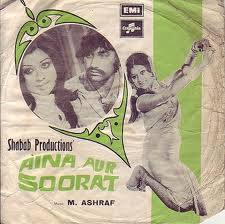 Aaina Aur Soorat 1974 Urdu Movie Watch Online