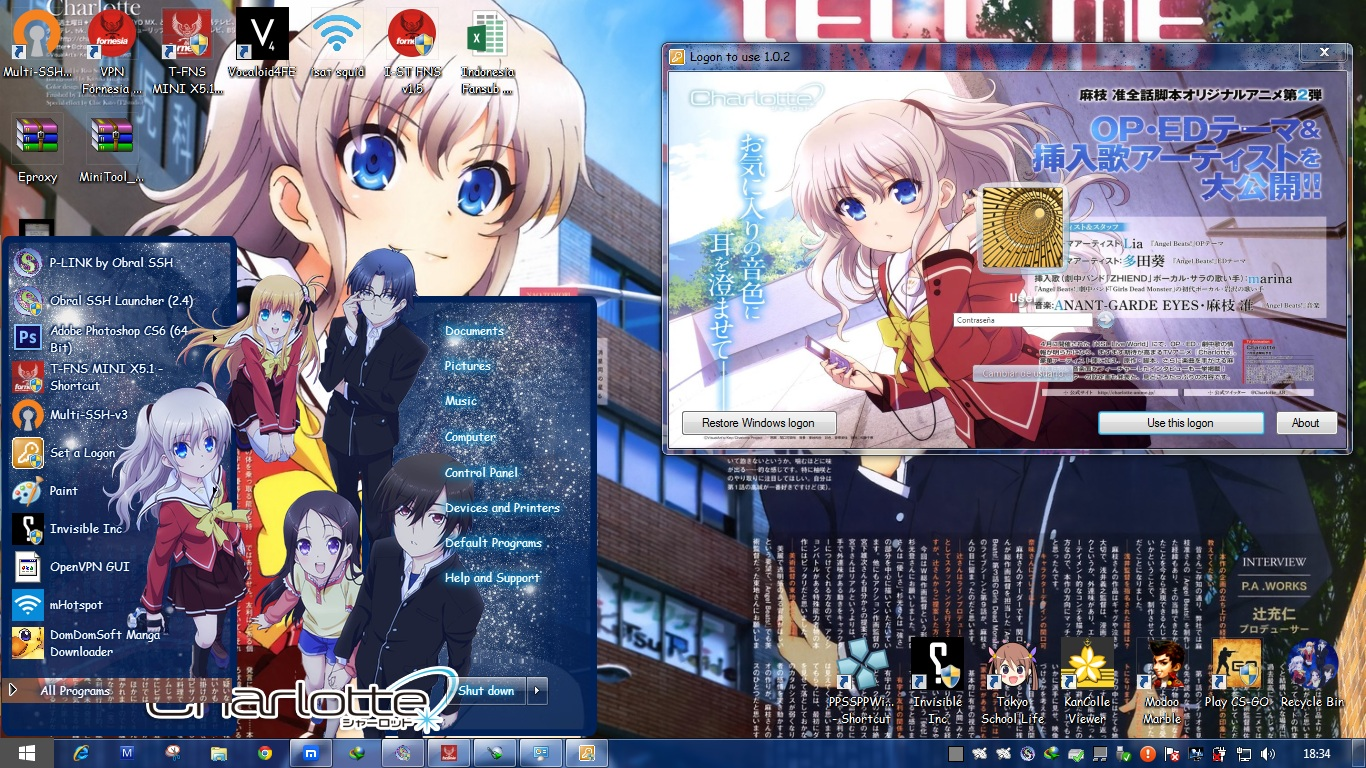 from Alan gay themes windows 7