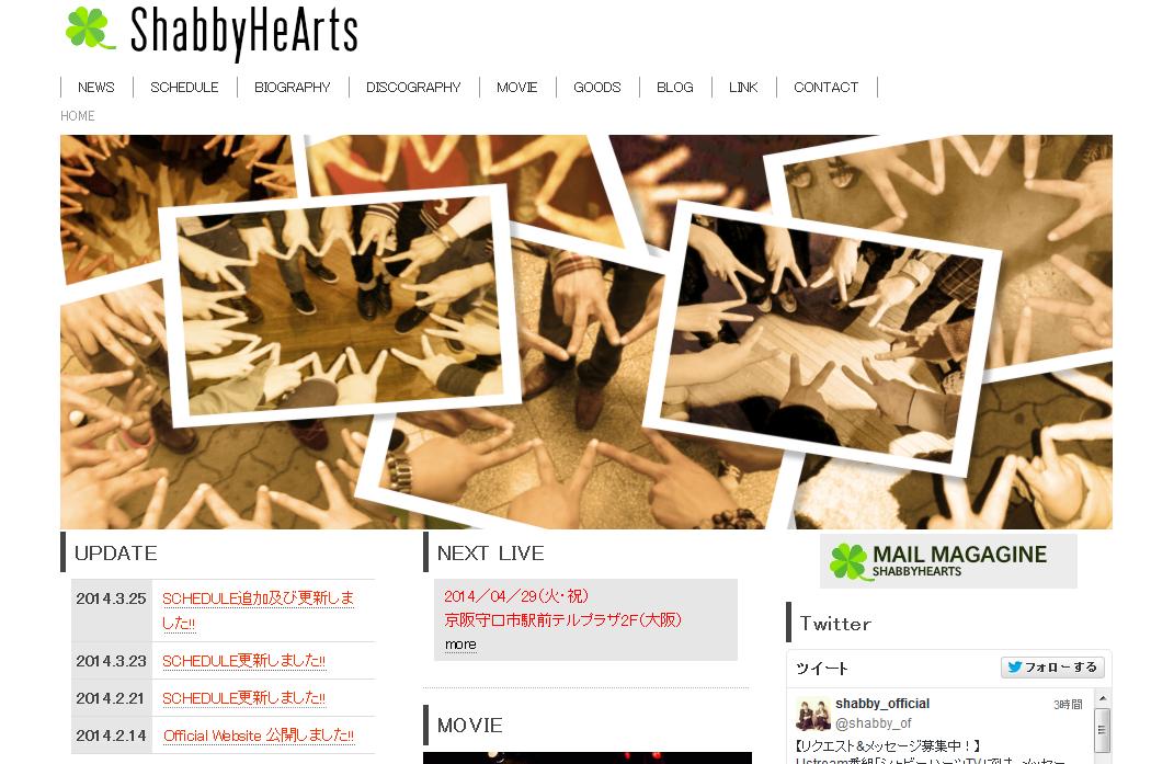 http://shabbyhearts.jp/index.html