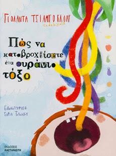 http://digitalschool.minedu.gov.gr/modules/ebook/show.php/DSDIM-F102/416/2792,10579/unit=179
