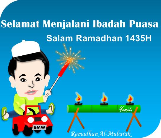 Header blog bertemakan bulan Ramadhan