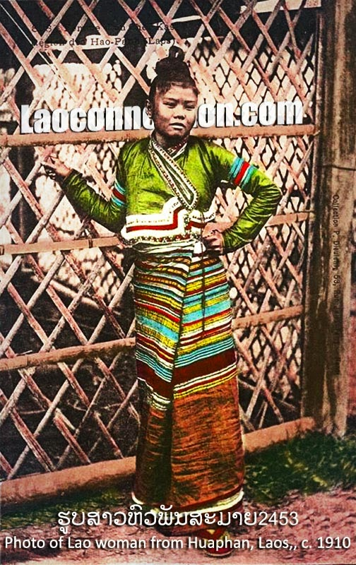 Our Throwback Thursday (TBT) - Lao Woman From Huaphan From 1910