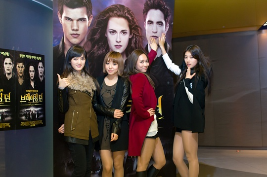 Miss A nonton Breaking Dawn Part 2