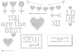 January 2014 Stamp of the Month:  Cross-Stitch Wishes S1401