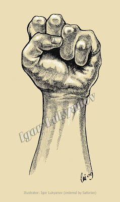 fist drawing (crosshatching)