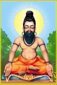 Yogi doing austerity for getting siddhi