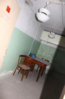 Один из кабинетов