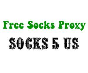 Бесплатные socks - Socks Proxy - Socks 5 List - список Socks 4 - US