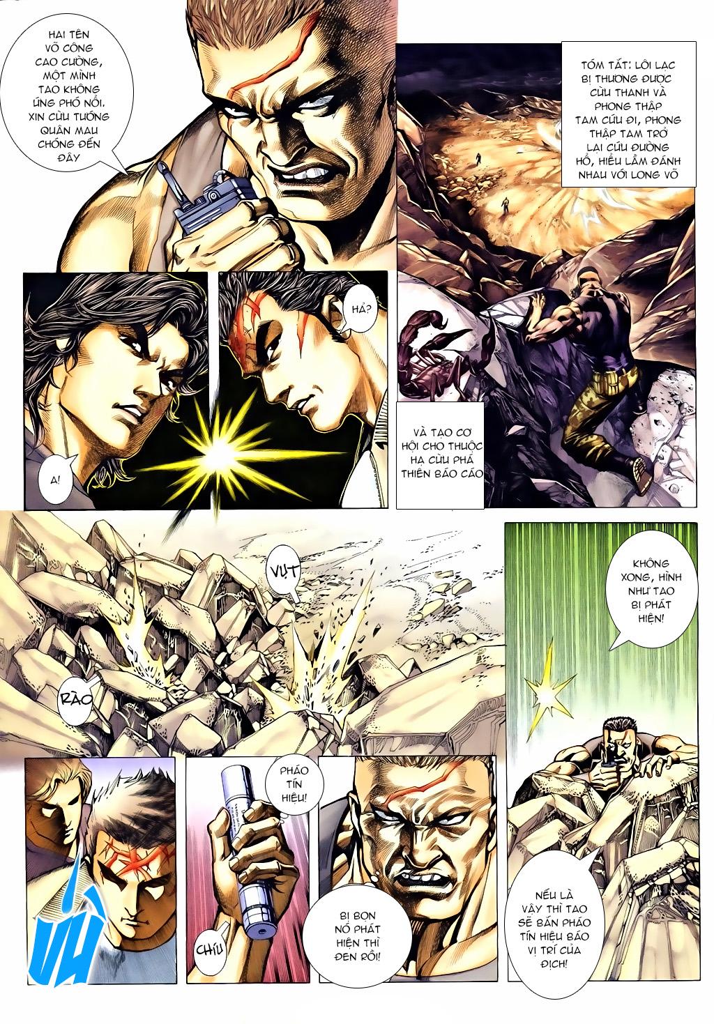 Á Châu Hùng Sư Chap 7 - Next Chap 8