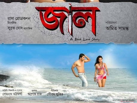priyo bondhu anjan dutta download free