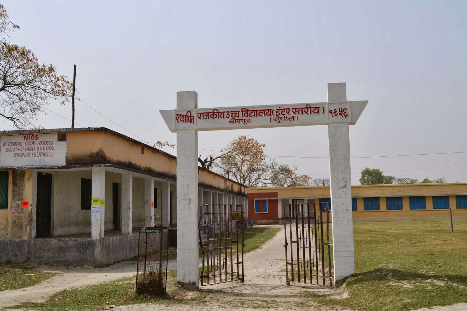 Government High School, Birpur, Supaul