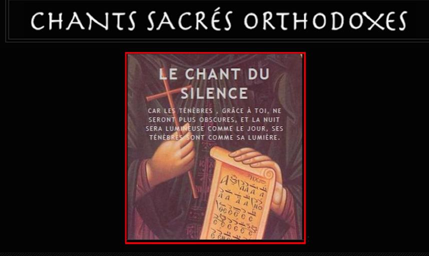 Chants sacrés orthodoxes