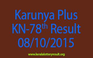 Karunya Plus KN 78 Lottery Result 8-10-2015
