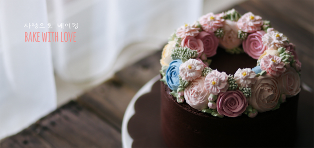flower cakes, Ivenoven, bake with love
