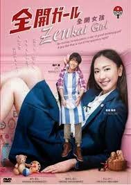 Cô Gái Tham Vọng - Zenkai Girl