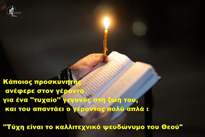 http://3.bp.blogspot.com/-Gwmo31vpZpw/UCgTcBefuaI/AAAAAAAAOGw/9z0J2eFpsjY/s640/tyxh.jpg