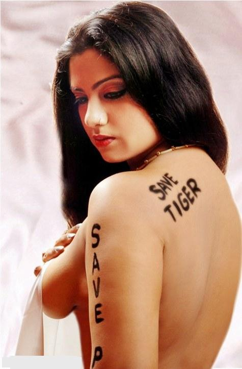 Kavita Radheshyam nude for PETA
