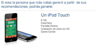 premio ipod touch concurso siempre joven santorini Mexico 2011