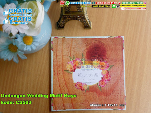 Undangan Wedding Motif Kayu