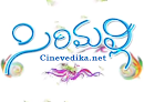 Watch All episodes of Sirimalli Telugu Daily Serial