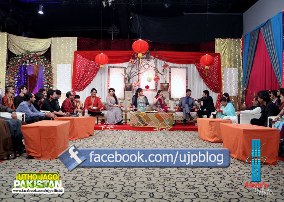 weeding-week-day-6-utho-jago-pakistan