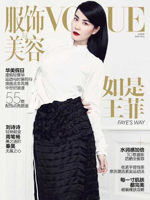 Singer, Actress @ Faye Wong by Emma Summerton for Vogue China, June 2014
