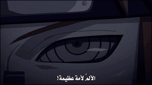 تنزيل حلقة ناروتو شيبودن 445 مترجمة