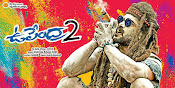 Upendra 2 Movie Wallpapers-thumbnail-7