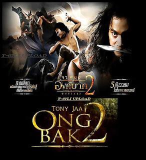 ong bak 2 1080p download