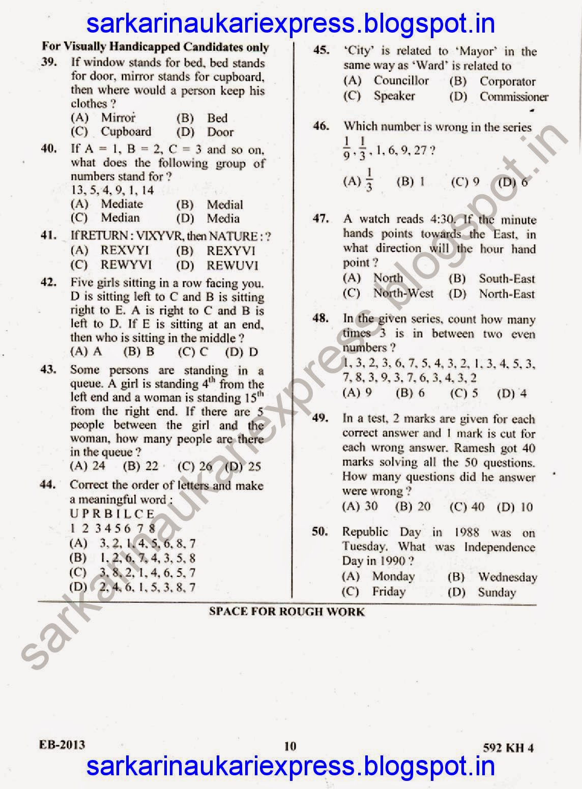 ssc cgl tier held on th question paper set ssc cgl 2013 re exam held on 20th 2014 question paper