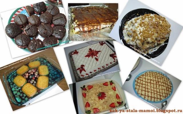 португальские домашние сладости