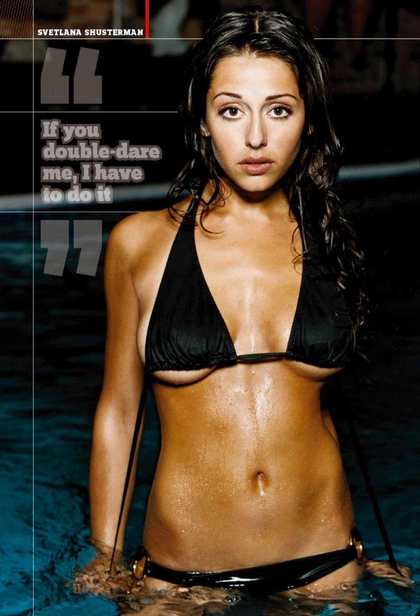 world Svetlana bikini real