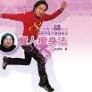 http://ssw5.blogspot.com.au/2015/08/ZhaoYiRanloseweight.html#.Vi1xZ34rLIU