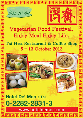 Vegetarian Food Festival เทศกาลกินเจ