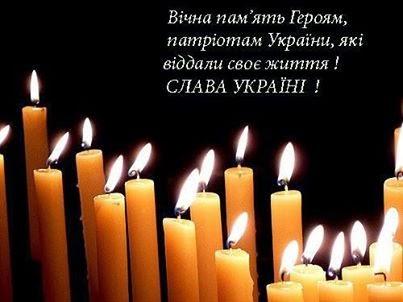 В Украине объявлен День траура по погибшим в Мариуполе - Цензор.НЕТ 8035