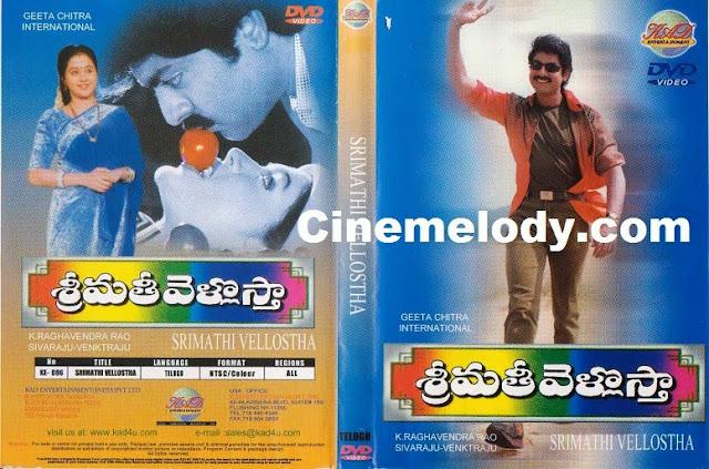 Srimathi Vellostha Telugu Mp3 Songs Free  Download 1998